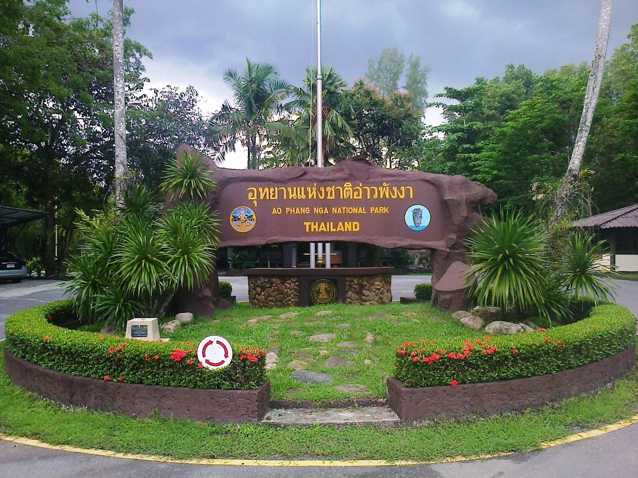 Unseen Phangnga, Ao Phangnga Nationalpark