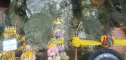 Wat Praya Nakarach